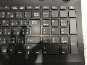 パソコンのテンキーの部分