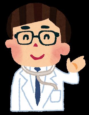 小児科の先生