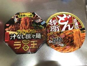 カップ麺の担々麺
