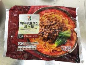 セブン担々麺