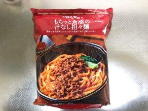 ファミマ担々麺