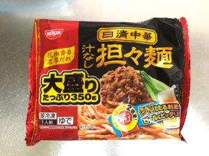 日清汁なし担々麺