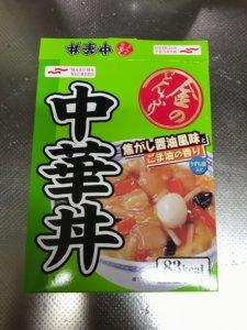 中華丼のソース