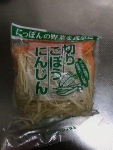 にんじんごぼうのカット野菜