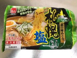 札幌塩ラーメン
