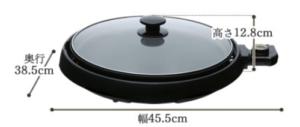 アイリスオーヤマIHP-C320-Bサイズ