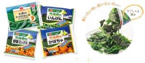 コープカット野菜