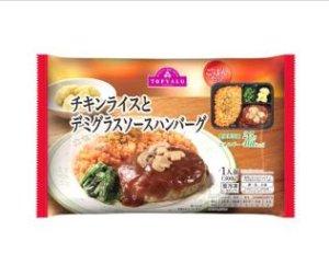 冷凍弁当イオン