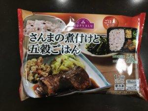 イオン冷凍弁当