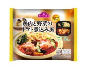 鶏肉と野菜のトマト煮込み風