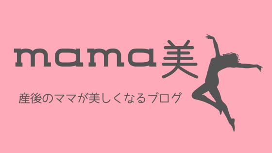 mama美