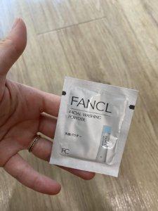 ファンケル洗顔パウダー