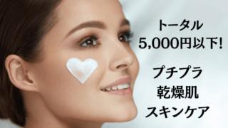 友利新YouTube5000円以下