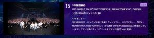 BTS ライブ